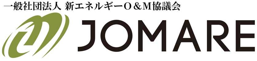 一般社団法人新エネルギーO&M協議会